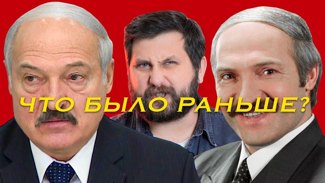 Как Лукашенко сломал экономику Беларуси | Почему Лукашенко должен уйти | FURYDROPS