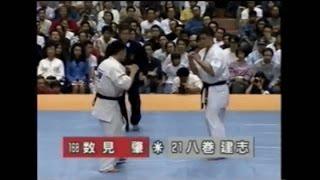 第6回全世界選手権決勝戦 八巻建志vs数見肇 KyokushinKarate 6th World ...