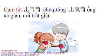 Download Tiếng Trung giao tiếp thực tế đời sống - Tập 34