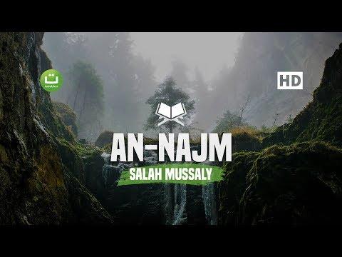 Surah An Najm 1-32 l Salah Mussaly
