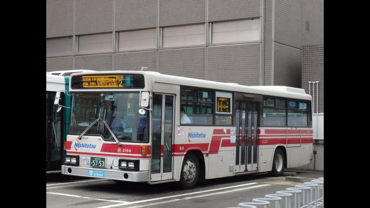 西鉄バス(金武3166:博多駅・博多バスターミナル→金武営業所 ...