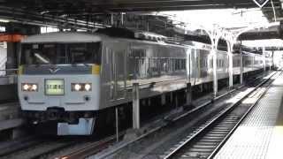 【上野東京ライン】試運転185系OM07 東京・御徒町・上野