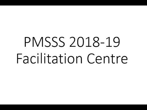 AICTE: PMSSS 2018-19 Document Verification at facilitation Center