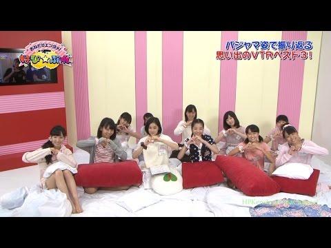 【最終回】ハロプロ研修生 はぴ★ぷれ #26 2/2 20140920 [HD 1080p]