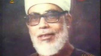 Mahmoud Khalil Al Hosary(Al Baqara), محمود خليل الحصرى, البقرة