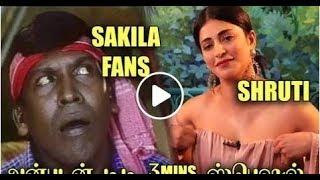 Anbudan DD Troll   Vijay Tv Anbudan DD Shruti Hassan Special Troll Shruti TamilRead