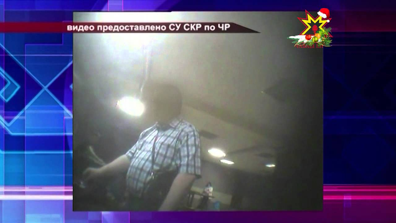 Незаконное казино в чебоксарах игровые автоматы побег из алькатраса играть бесплатно