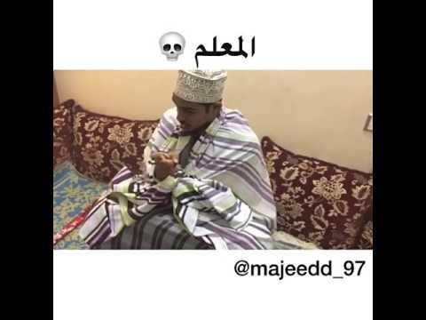 مقطع عماني الدجالين Youtube