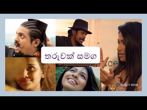 Res Vihidena Jeewithe - Tharuwak Samaga  10.00am | 18th October 2016