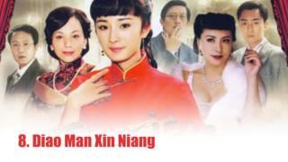 Yang Mi - Top 18 Best Movies (杨幂)