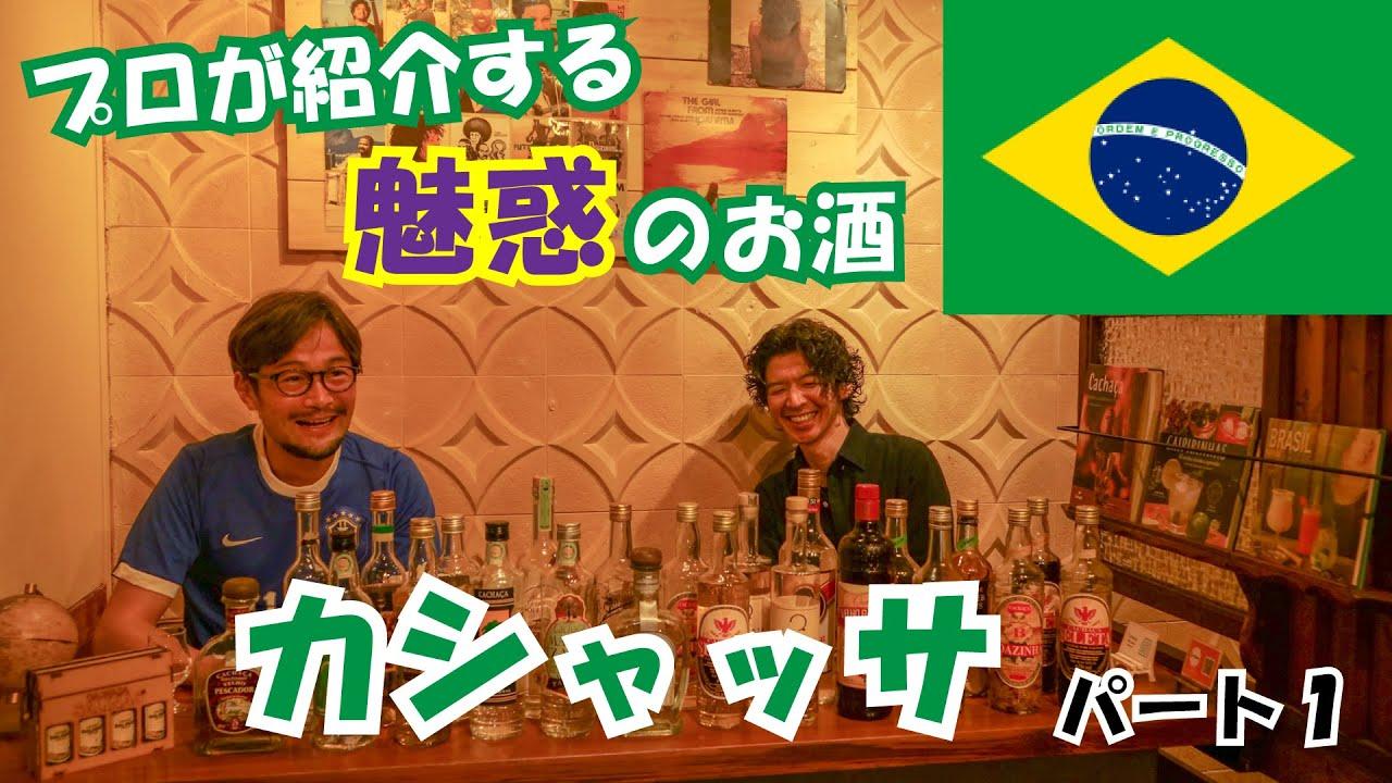 武蔵屋YouTubeチャンネルに出演