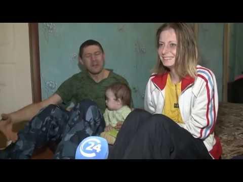 Неблагополучные семьи Саратова.