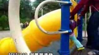 20071010_溜圓筒滑梯