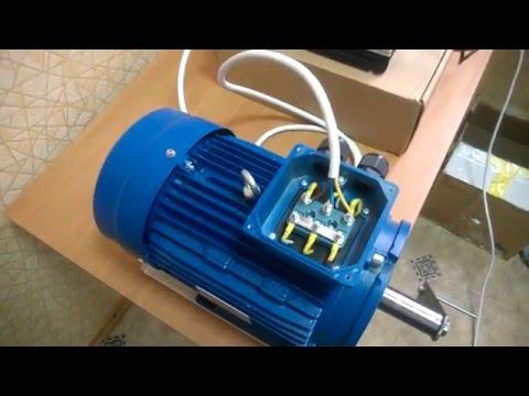 Генератор на постоянных неодимовых магнитах 5,5 кВт 1500 об/мин. 220В