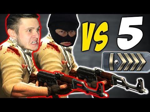 видео: 2 VS 5 CS GO - Фрост и Снейк