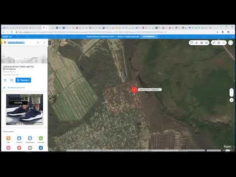 Как найти участок со спутника по кадастровому номеру