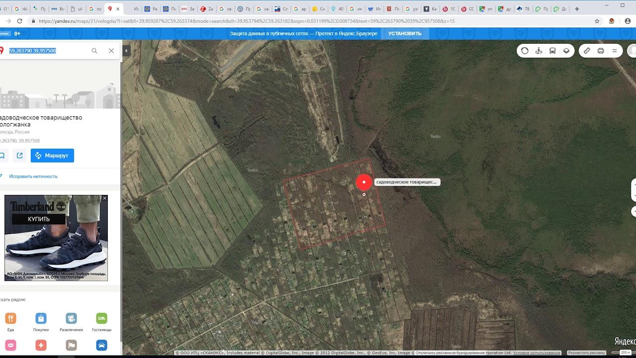 Границы участка по кадастровому номеру со спутника
