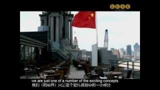 Luxe Shanghai Episode 3