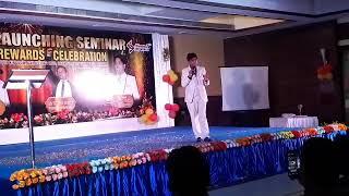 Rajeev sharma LIVE  Social tube related video Lunching Seminar siliguri