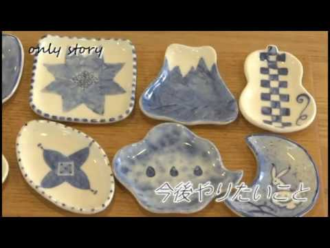 only story〜関敦子さん〜