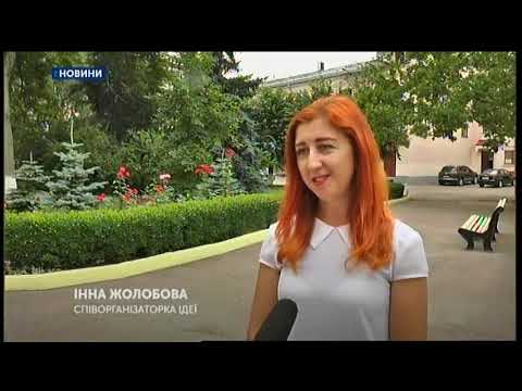 UA: Кропивницький: 25.06.2019. Новини. 08:00