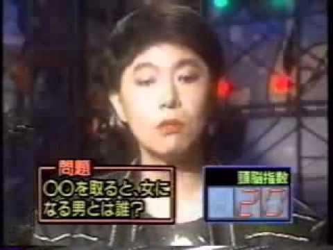 マジカル頭脳パワー!! 1992年01月11日 ②