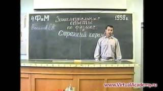 Закон Кулона - Амонтона - эксперимент