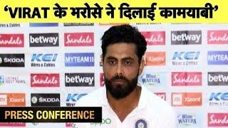 Ravindra Jadeja Thanks Skipper Virat Kohli For Backing Him In Playing XI