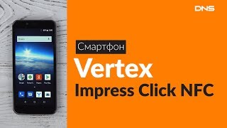 распаковка смартфона Vertex Impress Click NFC / Unboxing Vertex Impress Click NFC