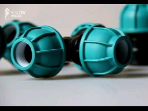 Полипропиленовые компрессионные фитинги UNIO by ProAqua от компании Эго Инжиниринг