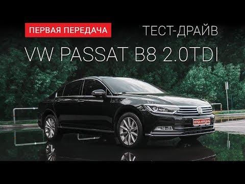 Volkswagen Passat B8 Універсал