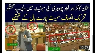 Usman Kakar Speech In Senate | Funniest Reply To PTI Fawad Ch | PM Imran Khan Today Latest