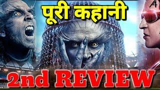 2.0 Robot Teaser Full 2nd REVIEW In Hindi | Akshay Kumar,Rajinikanth 2.0 Robot Teaser Review 2018