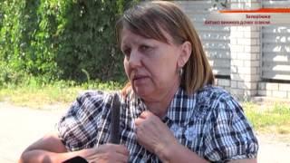 В Запорожье отец выбросил из окна 5-летнюю дочь - Чрезвычайные новости, 31.08(