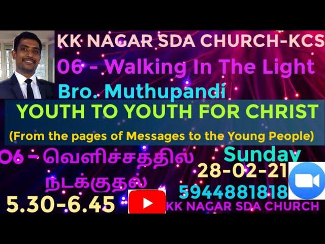 KK NAGAR SDA CHURCH -06- Walking In The Light - Bro. Muthupandi