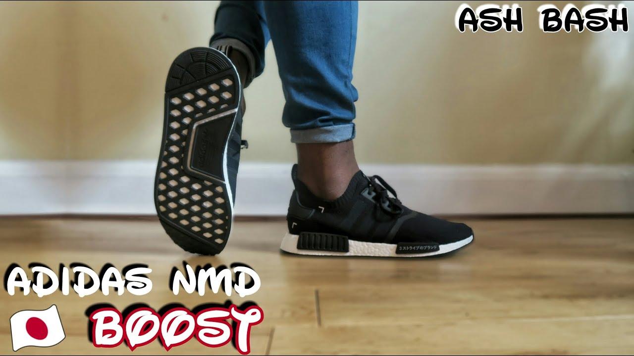 adidas nmd pk giappone impulso ash bash su youtube
