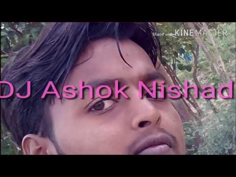 Pyar Mein naikhi Gori Hum Bewafa 💻DJ ASHOK Nishad💿 Siddharth Nagar pakri Bazar village Naidahar