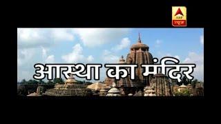 Aaj Ki Tareekh: Unseen, unheard treasure of Jagannath Temple, Puri