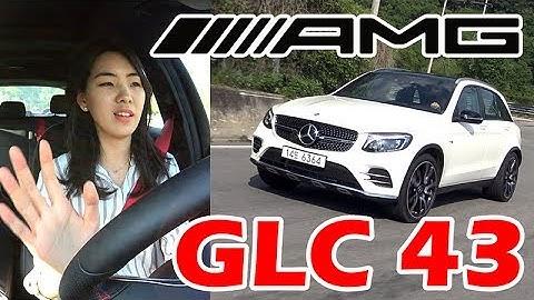 메르세데스-AMG GLC 43 4매틱 2부, 매끄럽고 강력한 새로운 AMG 시대, Mercedes-AMG GLC 43 4Matic