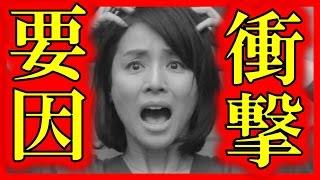 【驚愕】結婚できない女芸能人「石田ゆり子」性格悪い?噂の真相。2つ...