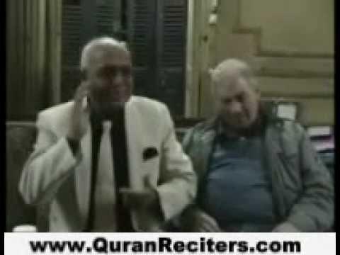Sheikh Ahmad Mustafa Kamil Surah Ar-Rahman As-Shams