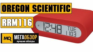 Oregon Scientific RRM116 обзор часов с радио