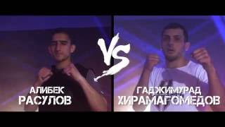 Alibeg Rasulov VS Gadzhimurad Hiramagomedov 77 Intro before fight