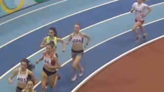 Первенство России среди юниоров, девушки. Бег 3000 метров