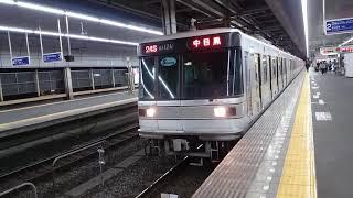 【廃車24編成目・チョッパ編成残にり1編成】東京メトロ03系03-124F が廃車になりました。