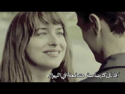 Grey مترجم fifty shades of the مشاهدة فيلم
