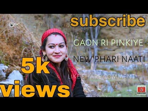 Gao Ri Pinkiye|| Himachali Folk Song ||sapna Chauhan