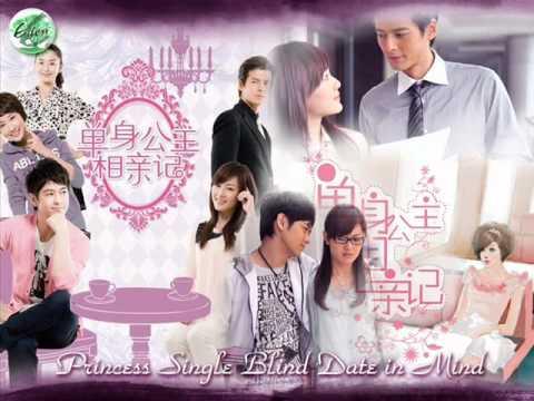 Vivi Jiang - Ju Se Qiqui [Single Princess and Blind Date OST] - YouTube