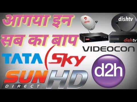 India Ka Best App || भारत के सभी चेन्नल एक एप मे || #DTHFAANCLUB from YouTube · Duration:  2 minutes 35 seconds