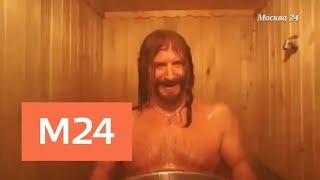 """Звездный репортаж"": ""папарацци для звезды"" - Москва 24"